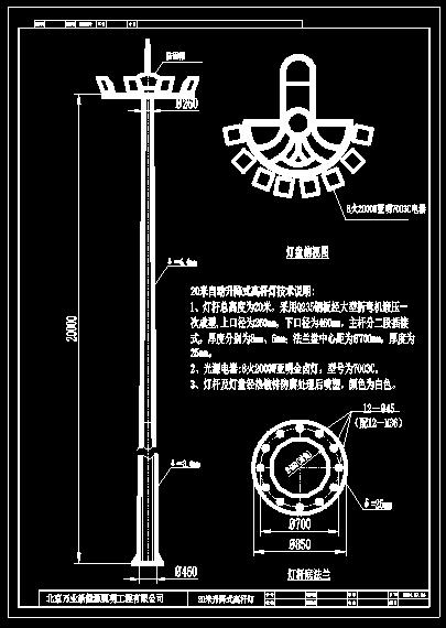 20.北京地区.二炮某部室外足球场照明工程 (4)