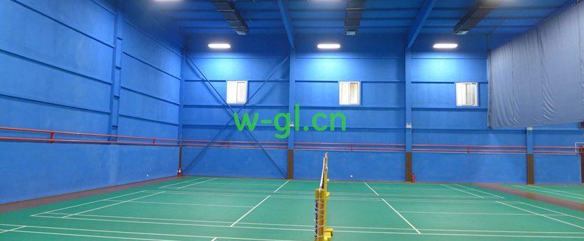 羽毛球场灯光改造出新——坐标北京